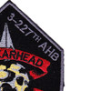 3rd Battalion 227th Aviation Air Assualt Regiment Patch Hook And Loop | Upper Right Quadrant