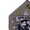 3rd Battalion 227th Aviation Air Assault Regiment OD Patch Hook And Loop | Upper Left Quadrant