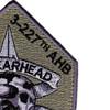 3rd Battalion 227th Aviation Air Assault Regiment OD Patch Hook And Loop | Upper Right Quadrant