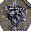 3rd Battalion 227th Aviation Air Assault Regiment OD Patch Hook And Loop | Center Detail