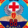 3rd Aviation Squadron 25th Division Company C Patch | Center Detail