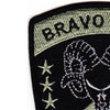 3rd Attack Recon Battalion 159th Aviation Regiment Bravo Company Patch ACU | Upper Left Quadrant