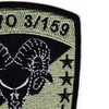 3rd Attack Recon Battalion 159th Aviation Regiment Bravo Company Patch ACU | Upper Right Quadrant