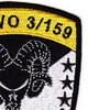 3rd Attack Recon Battalion 159th Aviation Regiment B Company Patch | Upper Right Quadrant