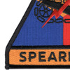 3rd Armored Division Patch | Lower Left Quadrant
