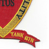 3rd Anti Tank Battalion Valor Honor Fidelity Patch | Lower Right Quadrant