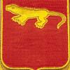 75th Field Artillery Regiment Patch | Center Detail
