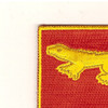 75th Field Artillery Regiment Patch | Upper Left Quadrant