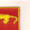 75th Field Artillery Regiment Patch | Upper Right Quadrant