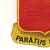 75th Field Artillery Regiment Patch | Lower Left Quadrant