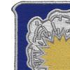 75th Cavalry Regiment Patch | Upper Left Quadrant