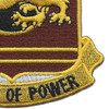 757th Transportation Battalion Patch | Lower Right Quadrant