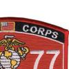7577 Weapons & Tactics Instructor MOS Patch | Upper Right Quadrant