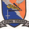 4th Bn 229 AAHR Patch - Flying Tigers | Center Detail