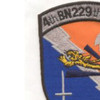 4th Bn 229 AAHR Patch - Flying Tigers | Upper Left Quadrant