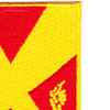 82nd Airborne Anti-Aircraft Artillery Battalion Patch | Upper Right Quadrant