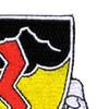 827th Tank Battalion Patch | Upper Right Quadrant