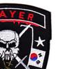 4th Battalion 2nd Aviation Attack Regiment C Company Patch | Upper Right Quadrant
