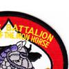 2nd Tank Battalion USMC Patch | Upper Right Quadrant