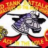 2nd Tank Battalion USMC Patch | Center Detail