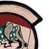2nd Squadron 6th Cavalry Regiment Patch Desert | Upper Right Quadrant