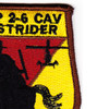 2nd Squadron 6th Aviation Air Cavalry Regiment B Troop Patch | Upper Right Quadrant