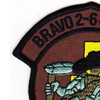 2nd Squadron 6th Aviation Air Cavalry Regiment Bravo Troop Patch OD | Upper Left Quadrant
