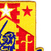 81st Infantry Armor Brigade Combat Team Special Troops Battalion Patch STB-40 | Upper Right Quadrant