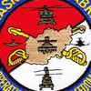 2nd Squadron 6th Aviation Air Cavalry Regiment Alpha Troop Patch | Center Detail