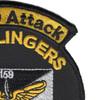 2nd Squadron 159th Aviation Attack Regiment Patch - A Version | Upper Right Quadrant