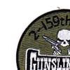 2nd Squadron 159th Aviation Attack Recon Battalion Patch | Upper Left Quadrant