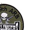 2nd Squadron 159th Aviation Attack Recon Battalion Patch | Upper Right Quadrant