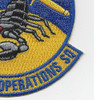2nd Special Operations Squadron Patch | Lower Right Quadrant