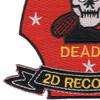 2nd Reconnaissance Battalion Patch Swift Silent Deadly | Lower Left Quadrant