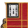 81st Airborne Field Artillery Battalion Patch   Upper Left Quadrant