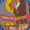 2nd Military Intelligence Battalion Detachment D Patch | Center Detail