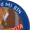 2nd Military Intelligence Battalion Detachment D Patch | Upper Right Quadrant