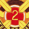 2nd Medical Brigade Patch | Center Detail