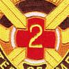 2nd Medical Brigade Patch   Center Detail