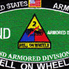 2nd Armored Division Military Occupational Specialty MOS Patch | Center Detail