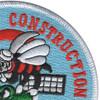 2nd Amphibious Mobile Construction Battalion Patch | Upper Right Quadrant
