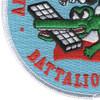2nd Amphibious Mobile Construction Battalion Patch | Lower Left Quadrant