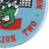 2nd Amphibious Mobile Construction Battalion Patch | Lower Right Quadrant