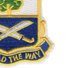 29th Infantry Regiment Patch We Lead The Way | Lower Right Quadrant