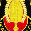 29th Infantry Brigade Combat Team Patch | Center Detail