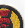 298th Regimental Combat Team Patch | Upper Right Quadrant