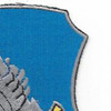 297th Military Intelligence Battalion Patch | Upper Right Quadrant