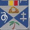 293rd Infantry Regiment Patch | Center Detail