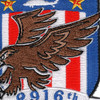 2916th Aviation Battalion A Company 2 Star Patch DESERT HAWKS Hook And Loop | Center Detail