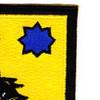 28th Cavalry Regiment Patch | Upper Right Quadrant